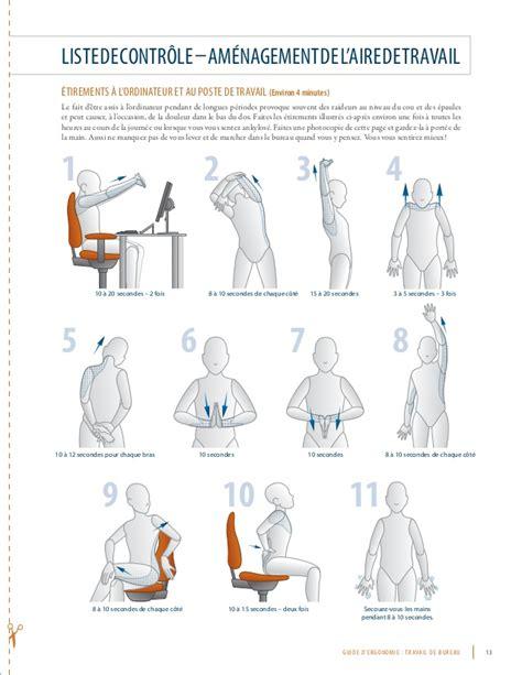 ergonomie au bureau guide d ergonomie pour le travail de bureau