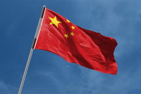 china forms state backed blockchain alliance unlock