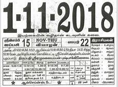 Tamil Monthly Calendar November 2018 தமிழ் தினசரி