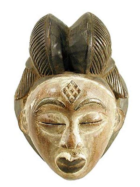 Punu Mask 2, Gabon