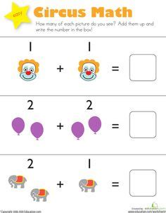 circus lesson plans for preschoolers 1000 images about circus lesson plan ideas on 226