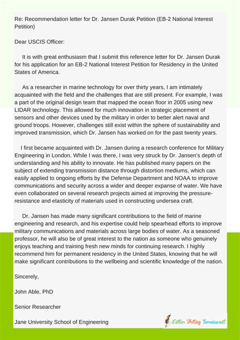 green card reference letter eb eb  format samples
