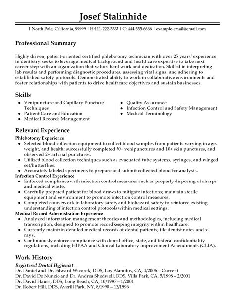 Phlebotomy Resume by Sle Resume For Phlebotomist Oursearchworld
