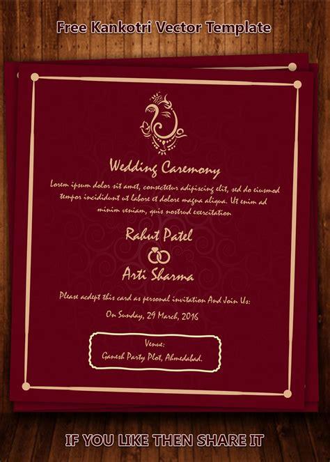 Free Kankotri Vector Template Wedding templates Free