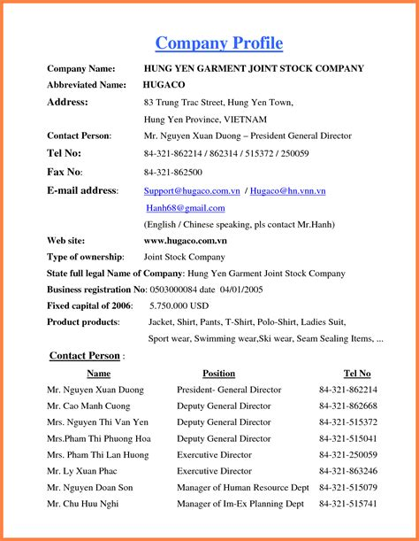 8 exles of company profile template company letterhead