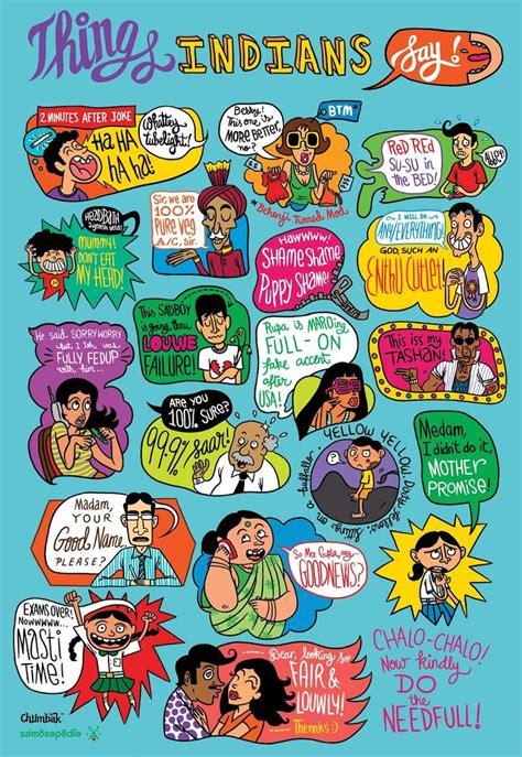 samosapedia poster chumbak
