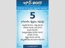 5 June 2017 New Jersey USA Telugu Calendar Daily Sheet