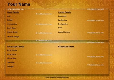 matrimonial biodata format  biodata formats  marriage