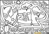 Graffiti Coloring Pages Printable Colouring Letters Characters Teenagers Vip Cool Creator Adult Names Adults Popular 3d Alphabet Capitals Wall Colorings sketch template