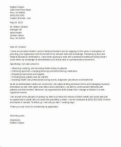 Cover Letters For Administrative Assistant Sample Cover Letter For Medical Assistant 8 Examples In