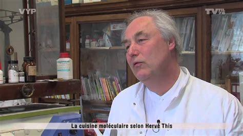 hervé this cuisine moléculaire vyp la cuisine moléculaire selon hervé this