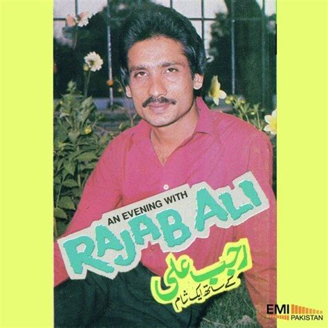 Rajab Ali Songs, Download Rajab Ali Movie Songs For Free