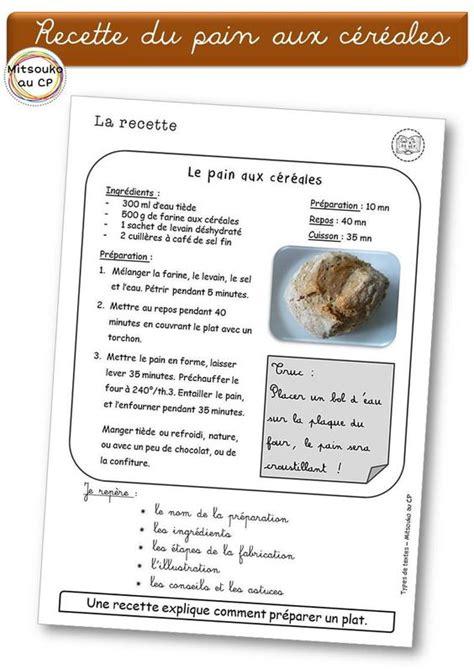 recette de cuisine ce1 pour tout savoir sur le et sa fabrication recette