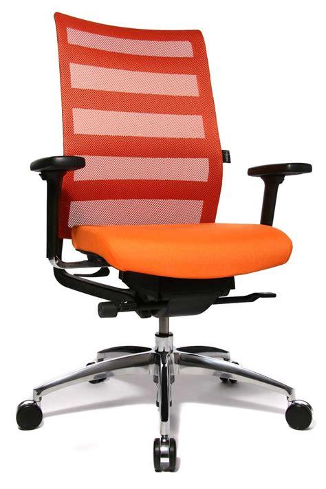 chaise de bureau occasion tunisie