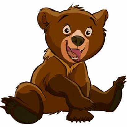 Bear Clipart Clip Polar Brother Clipartcow Games
