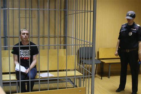 Russia: Anti-corruption journalist Ivan Golunov arrested ...