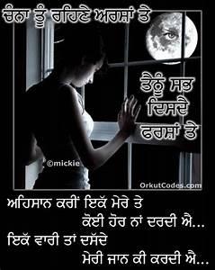 love quotes for him in punjabi   tauigess