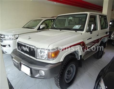 New And Used Cars For Sale In Qatar, Buy And Sell Cars In