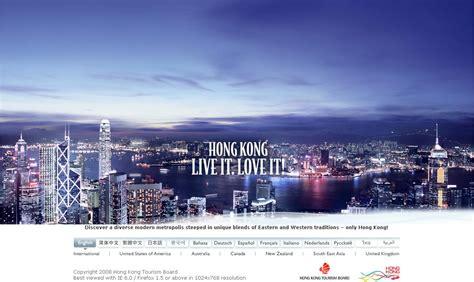 spd3159 hong kong shopping hong kong tourism board