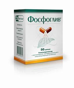 Лактофильтрум для чистки печени