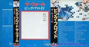 Bilbo U0026 39 S Pink Floyd Japan Tape