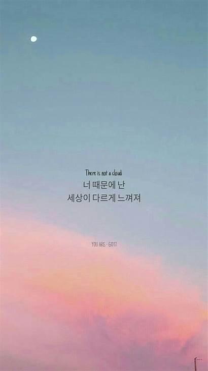 Aesthetic Quotes Lyrics Song Korean Kpop Wallpapers