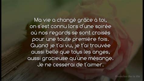 5 Magnifiques Déclarations D'amour (proverbe Et Citation