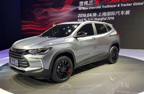 Vehiculos Chevrolet 2020 by El Chevrolet Tracker 2020 Arranca Su Comercializaci 243 N En