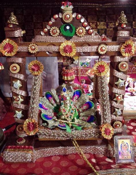 decoration ideas  krishna janmashtami hindu gods