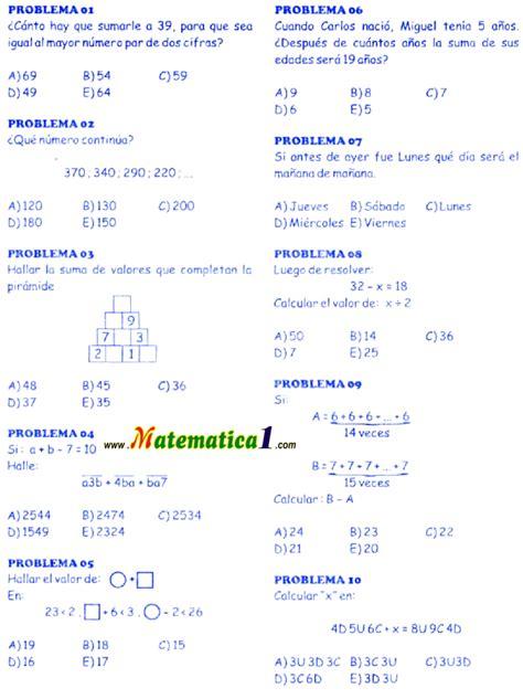 Rm_proyecto1e10