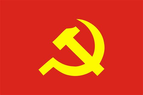 Flag Of The Communist Party Of Vietnam.svg