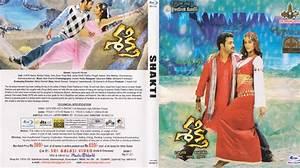 Description - Shakti Telugu Blu Ray