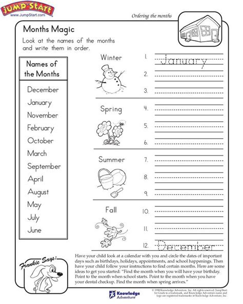 months of the year education month