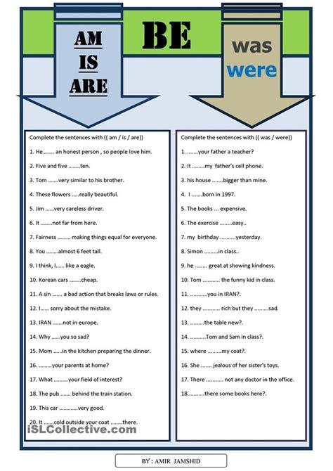 40 best images about verb to be on to be toys