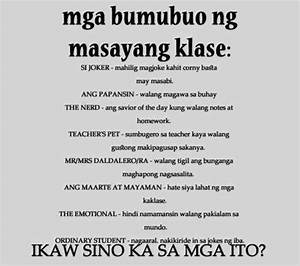 School Quotes : Mga Bumubuo ng Masayang Klase