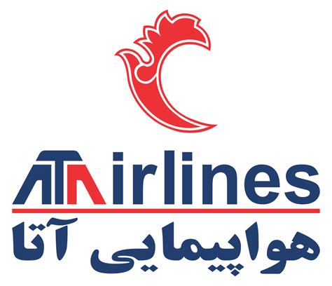 ata airlines logo  aviation news