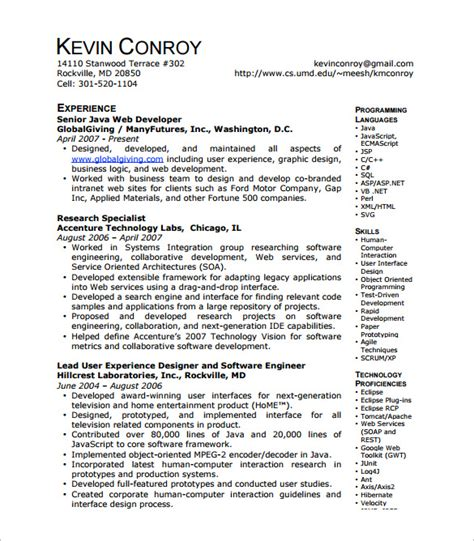 java web developer resume