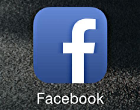 I've been hacked! Fast way to change my Facebook password ...