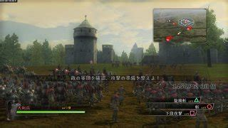bladestorm the hundred years war ps3 gryonline pl