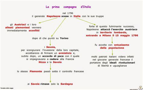 prima in italia paradiso delle mappe marzo 2015
