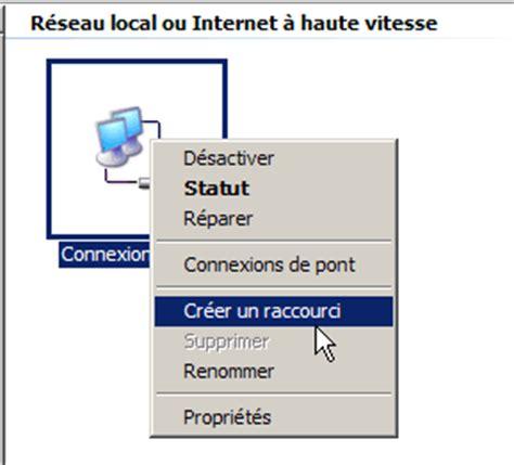cr 233 er une icone de connexion windows aidewindows net