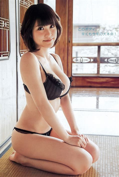 Naked Asuka Kishi Added By Longjranks