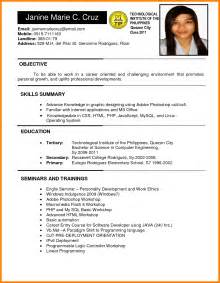sle of a resume philippines 11 simple resume philippines resume emails