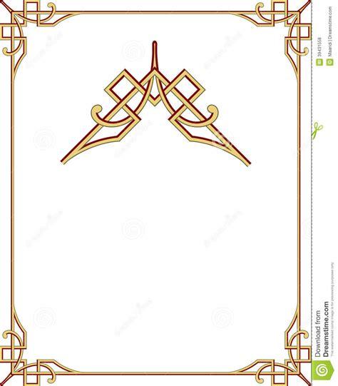 elegant  stylish border frame stock vector image