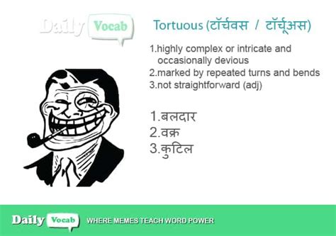 tortuous meaning hindi english