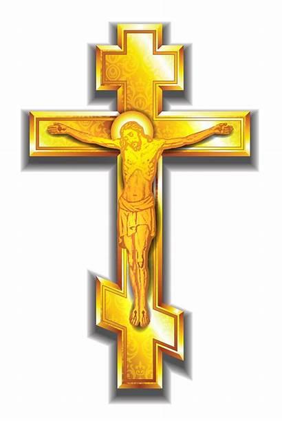 Cross Gold Clipart Golden Crosses Easter Religious