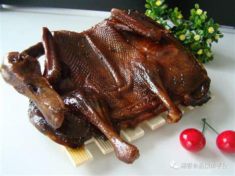 湖南正宗酱板鸭批发里批发价格 湖南长沙 湘春酱板鸭 酱、卤肉-食品商务网