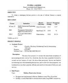 best resume format for freshers engineers free download doc to pdf resume templates