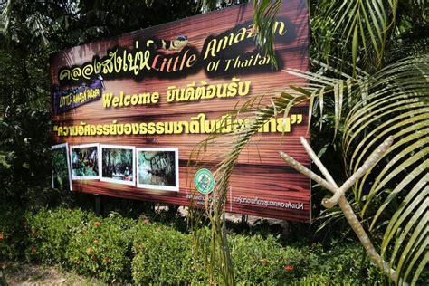 Takua What? Takua Pa, #thailand