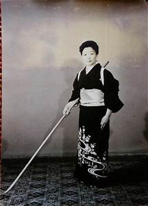 41 best images about Naginata on Pinterest